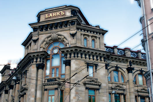 Сонник Банк. К чему снится Банк