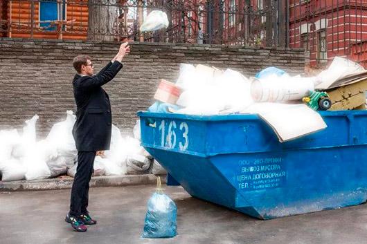 Сонник Выбрасывать мусор. К чему снится Выбрасывать мусор