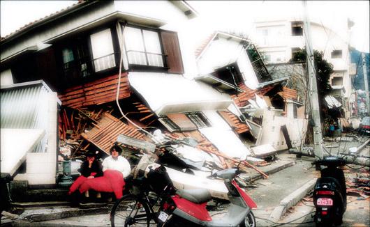 Сонник – Землетрясение, значение сна